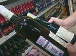 Минэкономразвития намерено вывести вино из-под действия ЕГАИС