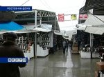 В Ростовской области рассмотрят в первом чтении закон 'О розничных рынках'
