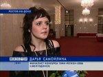 Телекомпания из Волгодонска стала финалистом 'Тэфи-Регион'