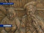 В Ростове открылся музей культуры народов Дона