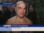 Арчил Абуашвили уступил в подготовительном бою перед защитой титула чемпиона мира по кикбоксингу