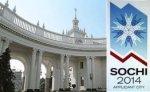 Журова считает, что россияне доказали серьезность заявки Сочи