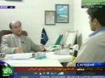Иран объявил о запуске в космос новой ракеты
