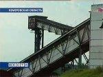 Горняки выбрались из аварийной кузбасской шахты