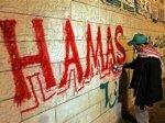 Сотрудники израильских компаний арестованы за помощь террористам