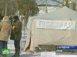 Жители Крыма спасают свою землю