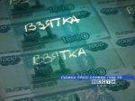 Доцента одного из вузов Новочеркасска подозревают в получении крупной взятки