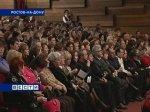 'Солисты Москвы' дали единственный концерт в Ростове-на-Дону