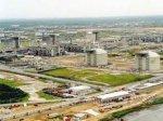 Royal Dutch Shell освоит гигантское месторождение в Катаре