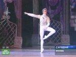 Легендарный танцовщик вернулся к истокам