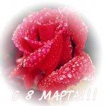 8 Марта - инсценировка сказки, посвященная женскому дню