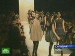 Столица Франции приняла модную эстафету