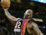 Шакил О'Нил стал самым результативным действующим игроком НБА