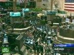 Фондовый рынок США пережил «черный вторник»