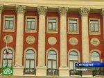 Новый медальон скоро украсит Московскую мэрию