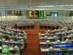 Биржевые рынки вошли в глубокий штопор
