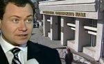 Суд отстранил от должности мэра Владивостока
