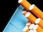 В продажу поступили сигареты… с ртутью