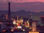 Дюжину казино в Лас-Вегасе продадут их бывшим менеджерам