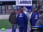 «Эйрбас» решился на массовые увольнения