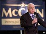 Джон Маккейн выходит на старт президентской гонки
