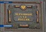 Убийце Александра Солоника сократили тюремный срок
