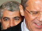 Машаль отказался признать Израиль на переговорах с Лавровым