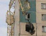 Жильцам разрушенных краном квартир выплатили компенсации