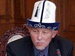 Киргизский аксакал потребовал отстранить оскандалившегося вице-премьера