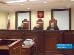 Верховный суд подтвердил невиновность подозреваемых в убийстве вьетнамца
