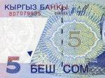 Таможенники Киргизии решили погасить внешний долг республики своей зарплатой
