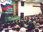 """Красноярское """"Яблоко"""" отказалось от участия в местных выборах"""