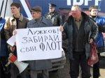 На Украине нашлось 30 желающих объявить Лужкова персоной нон грата