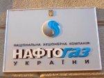 """""""Нафтогазу Украины"""" назначили нового председателя правления"""