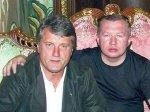 Украина прекратила искать фигуранта дела об отравлении Ющенко