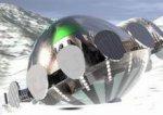 Экс-министр обороны Канады: Землю спасут технологии с рухнувших НЛО