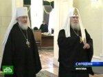 Алексий II укрепляет дружбу с Грузией