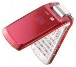 Kyocera W41K - сотовый телефон