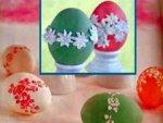 """11 способов раскрасить пасхальные яйца без """"химии"""""""