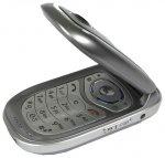 LG F2400 - сотовый телефон