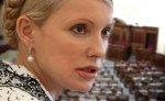 Тимошенко: США поддержат проведение досрочных выборов на Украине