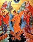 О празднике Пасхи