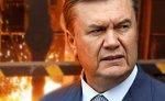 Янукович: вопрос глобальной системы безопасности нельзя решать без РФ