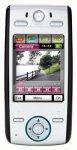 Motorola E680 - сотовый телефон