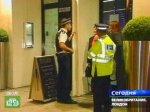 Почтальон-взрыватель остался под стражей