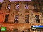 В Москве рухнул дом