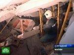 Под завалами здания в центре Москвы погибших не оказалось