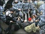 """Суд накажет участников """"Марша несогласных"""""""