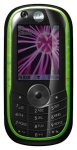 Motorola E1060 - сотовый телефон