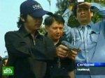 Тайская полиция проверяет убийцу